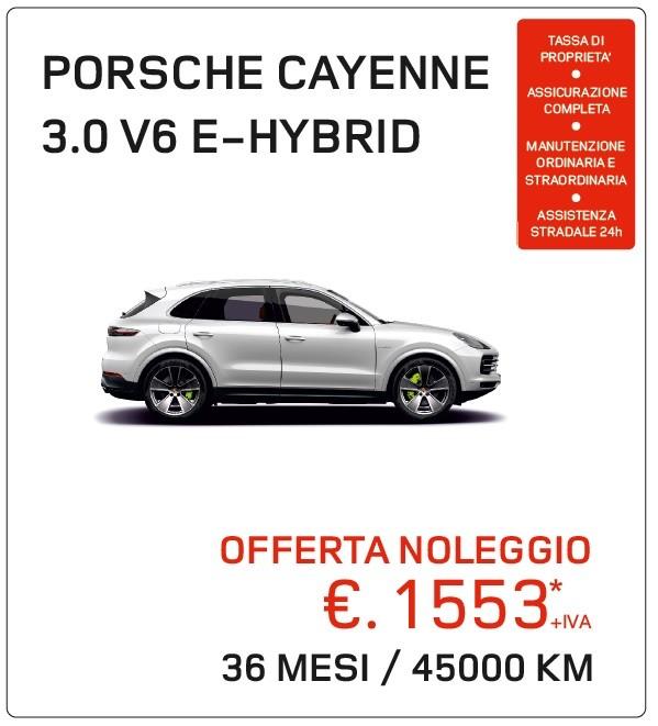 PORSCHE CAYENNE1